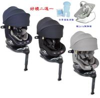 【領券滿額折50】Joie i-spin360™ 汽座0-4歲頂篷款(JBD06300A灰/D黑/N藍) 12750元【贈joie彈彈椅或奇哥涼墊】