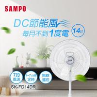 【SAMPO 聲寶】14吋微電腦DC遙控桌立扇(SK-FD14DR)
