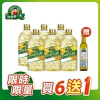 【得意的一天】100%葵花油2L*6瓶(+頂級橄欖油*1)