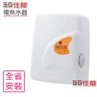 【佳龍】全省安裝 即熱式瞬熱式電熱水器四段水溫自由調控熱水器(NC88)