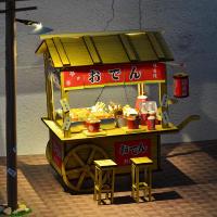 創意食玩木質拼裝模型木質diy小屋關東煮地攤夜市小吃攤車仔檔大閃閃玩具