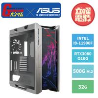 華碩電競 I9八核{GUNDAM2}RTX3080獨顯電競機(I9-11900F/Z590/32G/500G SSD)