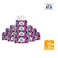 【Kleenex 舒潔】頂級三層舒適竹炭萃取抽取衛生紙 90抽x30包/箱