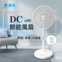 【NEW WIDETECH 威技】14吋DC日本直流馬達電風扇(WPF01A14E)