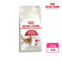 【ROYAL 法國皇家】理想體態成貓專用飼料F32 15KG