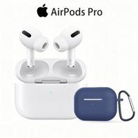 獨家保護套+掛繩組【Apple 蘋果】AirPods Pro搭配無線充電盒