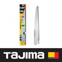 【Tajima 田島】G-SAW 240用刀片  頑丈(GKB-GJ240)