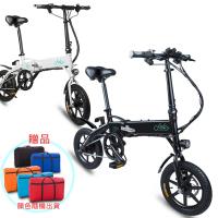 【趣野】FIIDO F1通勤版 電動摺疊自行車 贈攜車袋(腳踏車 電動車 摺疊車 自行車)