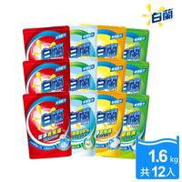 【白蘭】超濃縮洗衣精補充包1.6kg x12(陽光馨香/強效除蹣/蘆薈親膚/茶樹除菌)