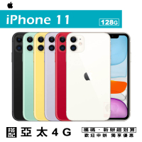 Apple iPhone 11 128G 6.1吋 智慧型手機 攜碼亞太電信月租專案價 限定實體門市辦理