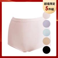 【華歌爾限搶SET】新伴蒂內褲M-3L高腰三角款:紫/褐/粉紅/黑/藍(內褲5件組)