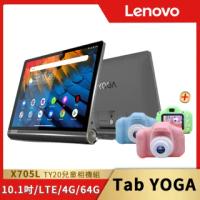 兒童相機組【Lenovo】YOGA 10.1吋FHD旗艦智慧平板電腦 LTE版(YT-X705L)