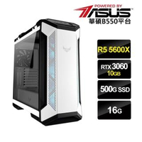 【華碩平台】R5六核{HUAN I}RTX3060-12G獨顯電玩機(R5-5600X/16G/500G_M.2/RTX3060-12G)