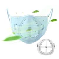 【PS Mall】舒適透氣立體3D口罩支架 10入(J2463)