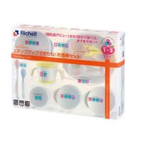 日本Richell利其爾 TLI豪華餐具禮盒 (5M-學齡前適用)