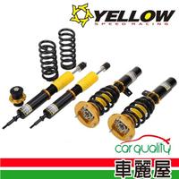 【YELLOW SPEED 優路】YELLOW SPEED RACING 3代 避震器-道路版(適用於 MAZDA馬3/FOCUS 05年式)