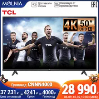 TV smart TCL Android P TV 50inch UHD 50p615 TV 4K TV 50inch Molnia