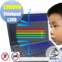 【Ezstick】Lenovo ThinkPad L380 防藍光螢幕貼(可選鏡面或霧面)