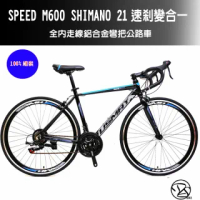 【Dsbike】黑藍色 SPEED M600 全內走線 SHIMANO 21速剎變合一彎把公路車(購車贈安全帽 100%組裝寄送)