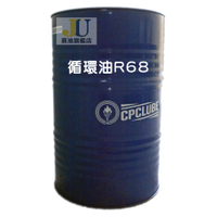 特級循環機油 R68 200公升