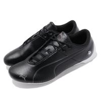 【PUMA】休閒鞋 Future Cat Ultra 穿搭 男鞋 BMW 賽車概念 皮革 質感 球鞋 黑 白(30624204)