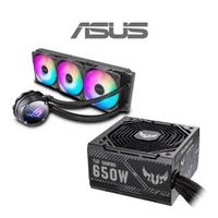 【ASUS 華碩 650W電源+360水冷】TUF Gaming 650W 銅牌 電源供應器+ROG STRIX LC II 360 ARGB 水冷式散熱器
