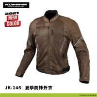 【柏霖總代理】日本 KOMINE 夏季防摔衣 JK-146