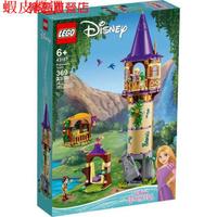 臺灣 LEGO 43187 Disney系列 佩公主的塔vjae