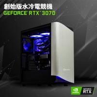 現貨 【NVIDIA】GeForce RTX 3070 [銀黑] 創始版水冷電競機 全新