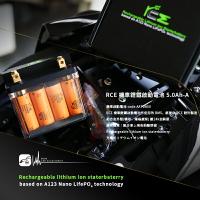 M4d RCE 機車鋰鐵啟動電池 5.0Ah-A 鍍24k金銅頭 鋁合金外殼 適用機車:配合車上現有鉛酸型號 BuBu車用品