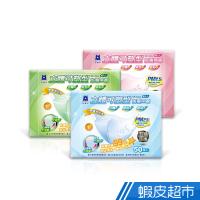 藍鷹牌 台灣製 成人立體可塑型專業PM2.5防霾口罩 50入 1盒 (藍/綠/粉)   現貨 蝦皮直送
