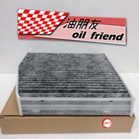 -油朋友- 免運 BENZ 賓士 W176 A系列 A180 A200 A250 A45 活性碳 冷氣濾網 冷氣濾芯 冷氣芯