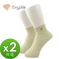 【看見奇蹟】醫療級銅纖維喚膚襪(2入任選超值組)