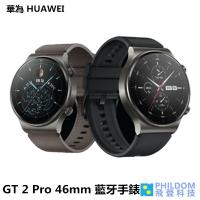 HUAWEI WATCH GT 2 Pro GT2 Pro 46mm 華為 智慧手錶