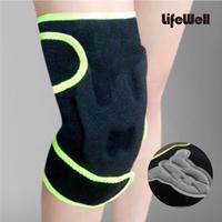 【Qlife 質森活】LifeWell醫療護膝AK-100A(AK-100A)