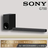 【SONY 索尼】聲霸Soundbar 3.1聲道環繞音響(HT G700)