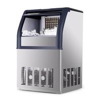 製冰機 制冰機 大型80kg奶茶店酒吧ktv全自動冰塊機家用小型方冰