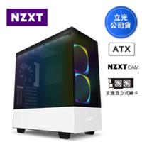 NZXT 美商恩傑 H510 Elite 數位控制 全透側電腦機殼 (白/黑) 週年慶 期間限定至11/30