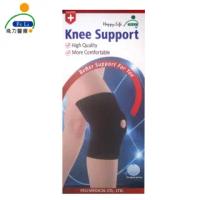 【Fe Li 飛力醫療】HA系列 自黏式遠紅護膝(H13-醫材字號)