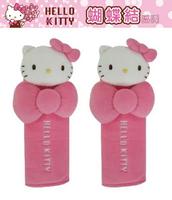 權世界@汽車用品 Hello Kitty 蝴蝶結系列 立體玩偶造型 安全帶保護套 2入 PKTD008W-01