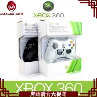 【熱賣秒殺價】全新XBOX360原廠無線手把 搖桿 支援 Steam PC 電腦端 主機適用 360無線/有線遊戲手柄
