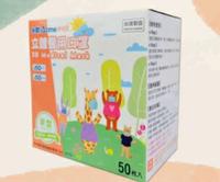 永猷兒童醫療用口罩  50片/盒 兒童口罩  3D兒童口罩 幼幼口罩(XS,1-3歲適用)