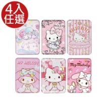 【任選四入組合】三麗鷗授權 Hello Kitty/美樂蒂/雙子星 10000series 行動電源