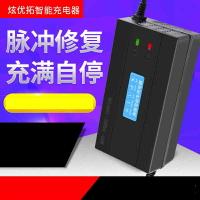 電瓶車充電器 電動車電瓶充電器48V12AH20AH60V72伏新日愛瑪雅迪電車三輪車通用『DD4918』