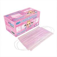 現貨-兒童款 金舒樂醫療口罩 50入/盒 兒童款 粉色