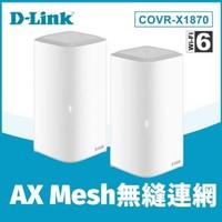2入組【D-Link】COVR-X1870 AX1800 雙頻無線網路 mesh wifi 6 網狀路由器 分享器 2入(支援IPHONE12)