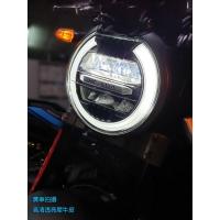 【LFM】CB1000R SIREN 三件式大燈頭燈犀牛皮專用保護貼 HONDA