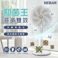 【HERAN 禾聯】16吋DC-光觸媒+奈米銀 雙效抑菌電風扇(HDF-16SH72G)