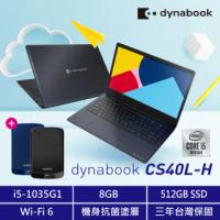 【Dynabook送1TB行動硬碟】CS40L -H 14吋清新美型筆電-黑曜藍(i5-1035G1/8G/512G SSD/Win10)