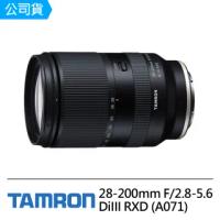 【Tamron】28-200mm F2.8-5.6 DiIII RXD(公司貨A071)